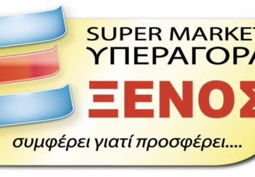 img-e40d8b824cee4d59e942a64f0f3790b0-v-360x250.jpg