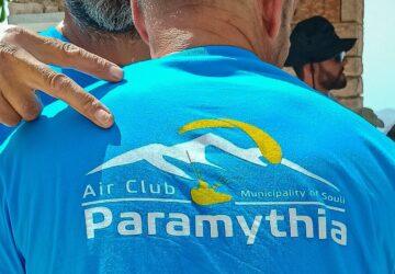 aerathlitikos-silogos-paramythias-360x250.jpg
