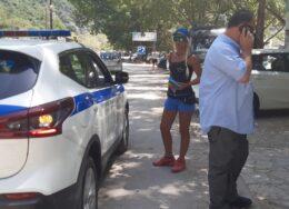acherontas-police-260x188.jpg