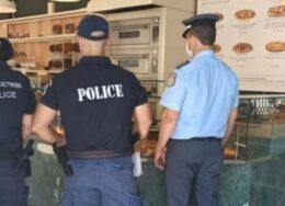 police-2-260x188.jpg