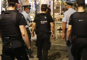 police-360x250.jpg