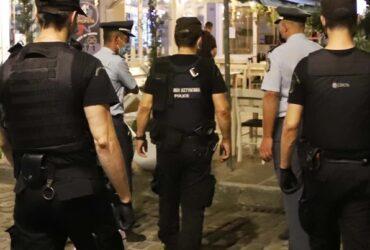 police-370x250.jpg